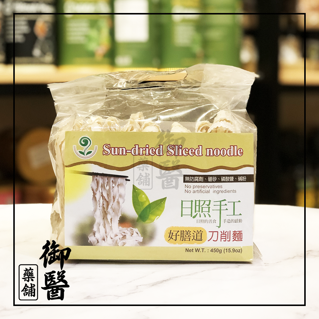 Sun-dried Sliced Noodle 1.png