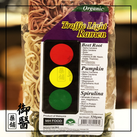Traffic Light Ramen 2.png