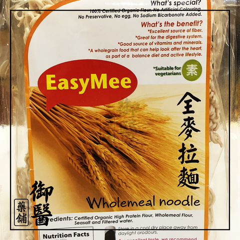 Wholemeal Noodle 2.png