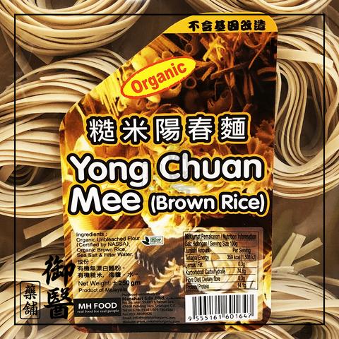 Yong Chuan Mee 2.png