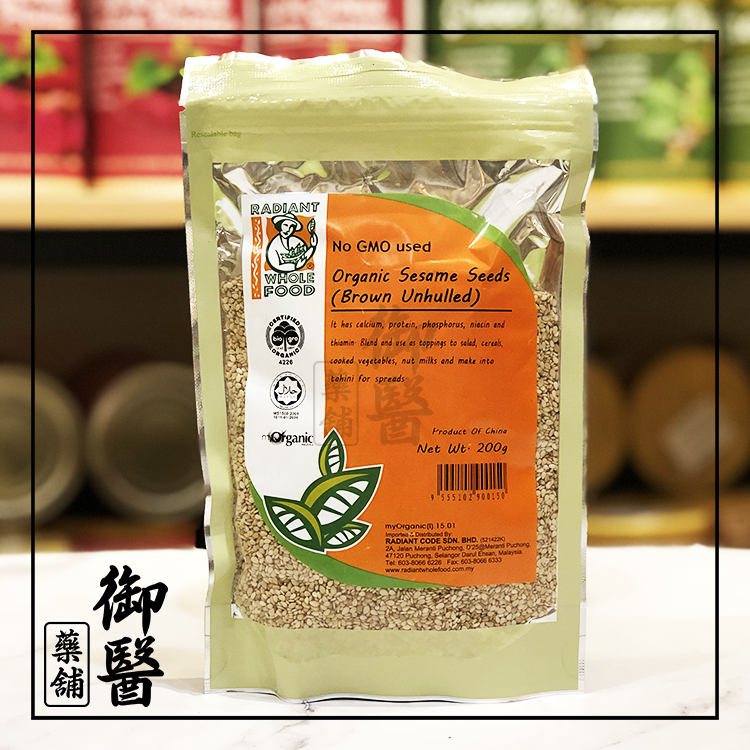 Org Sesame Seeds (Brown Unhulled) (1).png