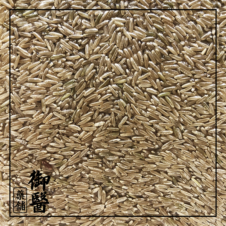 Siam Hand Polished BRown Rice (2).png