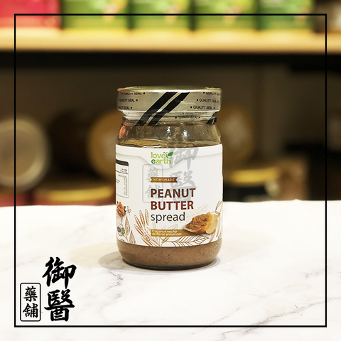 Peanut Butter Spread.png