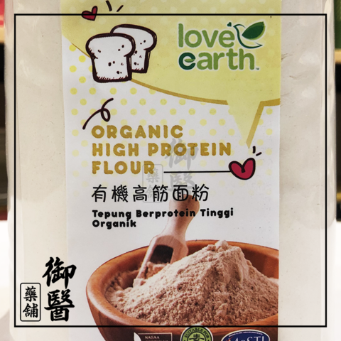 Organic High Protein Flour1.png