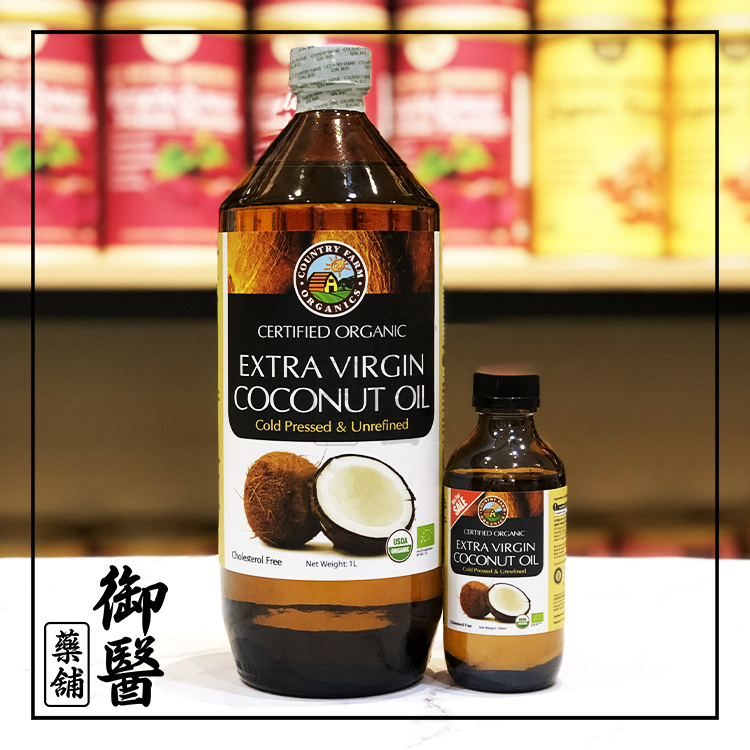 Extra Virgin Coconut Oil.png
