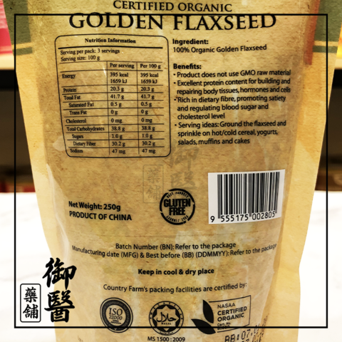 Golden Flaxseed1.png