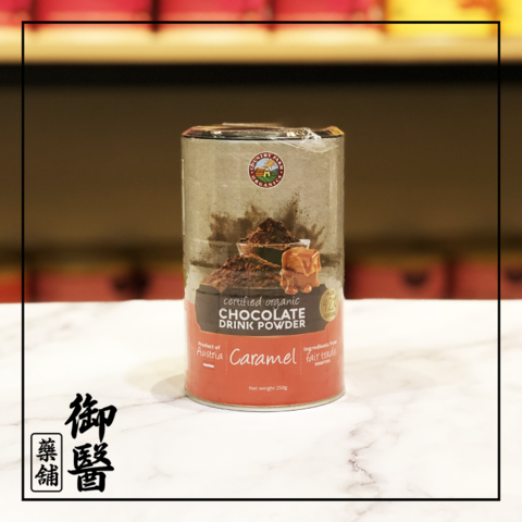 Organic Chocolate Drink Powder - Caramel.png