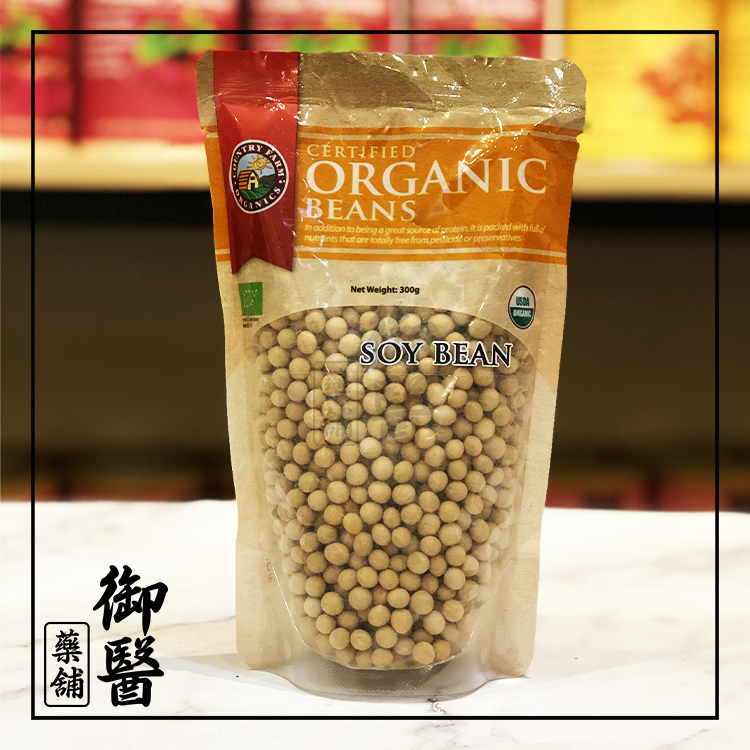 Soy Bean.png