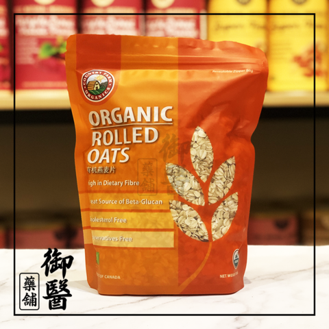 Rolled Oats.png
