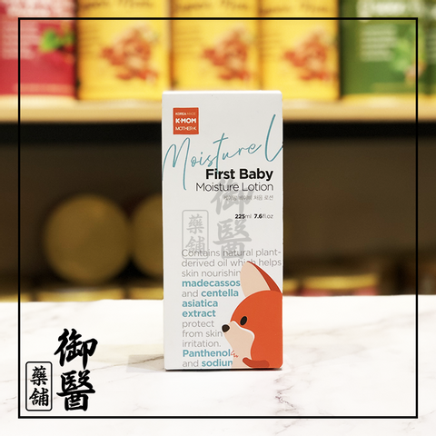 First Baby Moisture Lotion.png