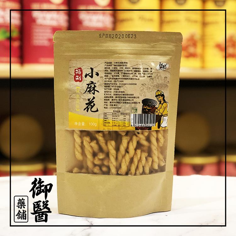网红 手工小麻花_咸蛋味.png