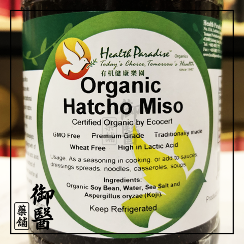 Hatcho Miso1.png