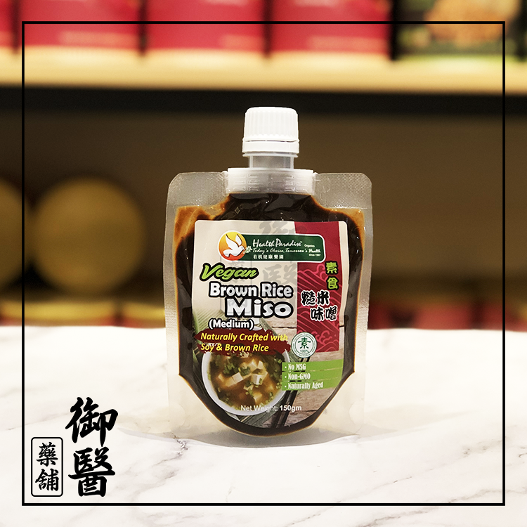 Brown Rice Miso.png