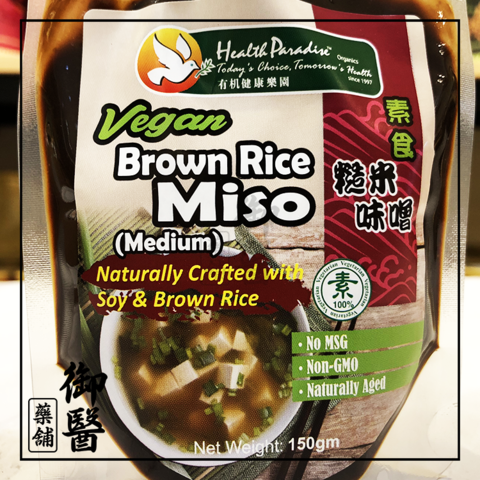 Brown Rice Miso1.png