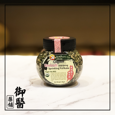 Umeboshi Seasoning 80g.png