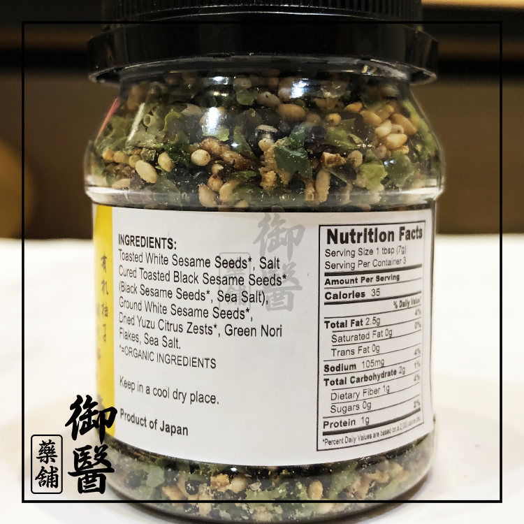 Yuzu Seasoning 25g1.png