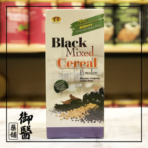 Black Mixed Cereal Powder.png