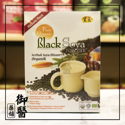 Black Soya Powder.png