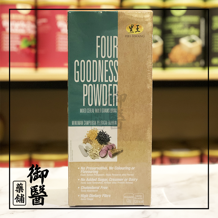 Four Goodness Powder.png