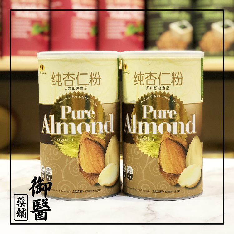 Pure Almond.png