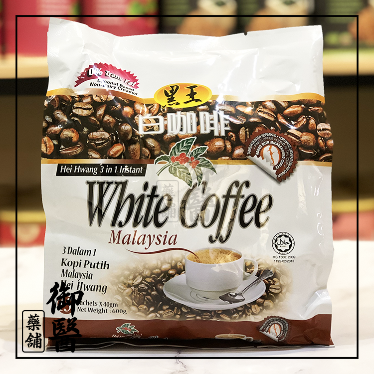White Coffee 3in1.png
