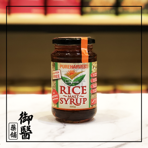 Rice Malt Syrup.png
