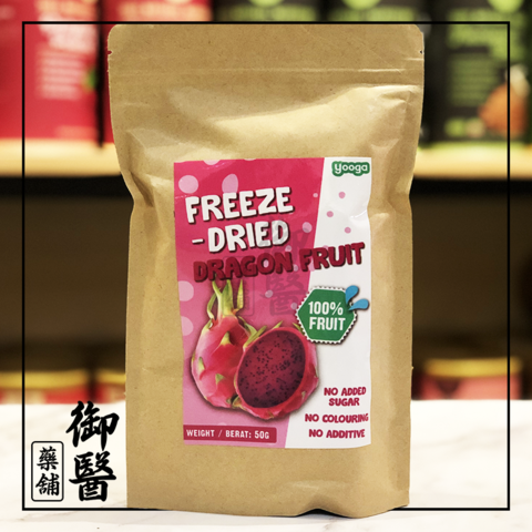 Freeze Dried Dragonfruit.png
