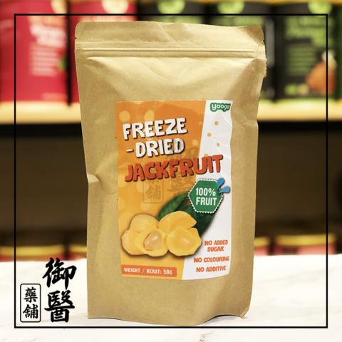 Freeze Dried Jackfruit.png