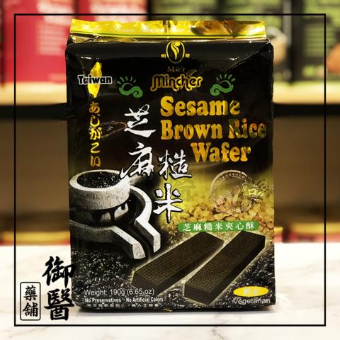 Sesame Brown Rice Wafer.png