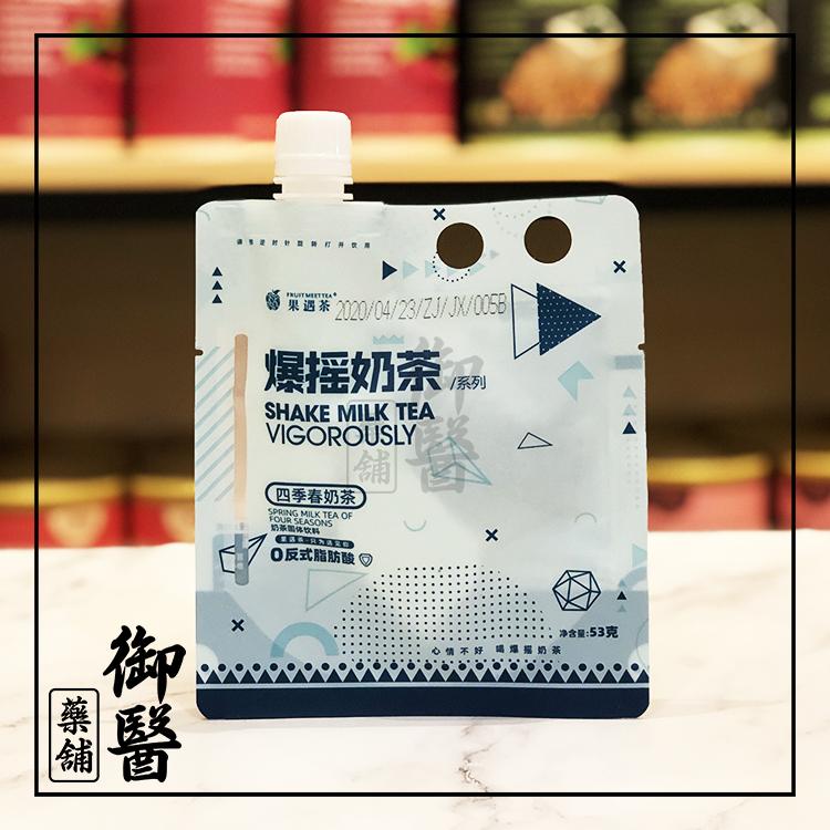 Shake Milk Tea_四季春.png