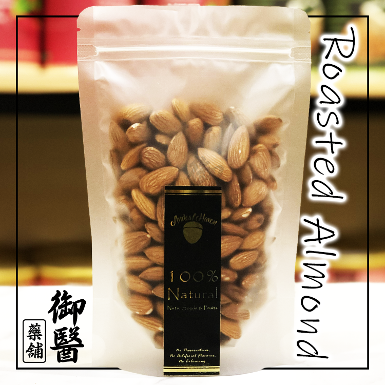 Roasted Almond.png