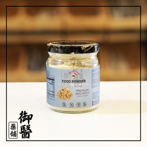 Food Powder - Premium Anchovy.png