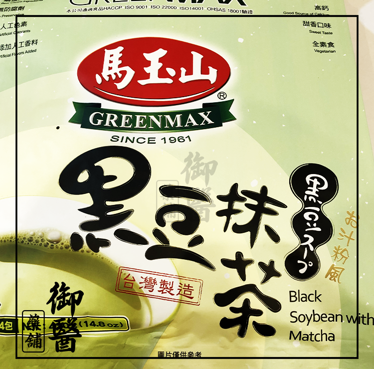Black Soybean with Matcha1.png