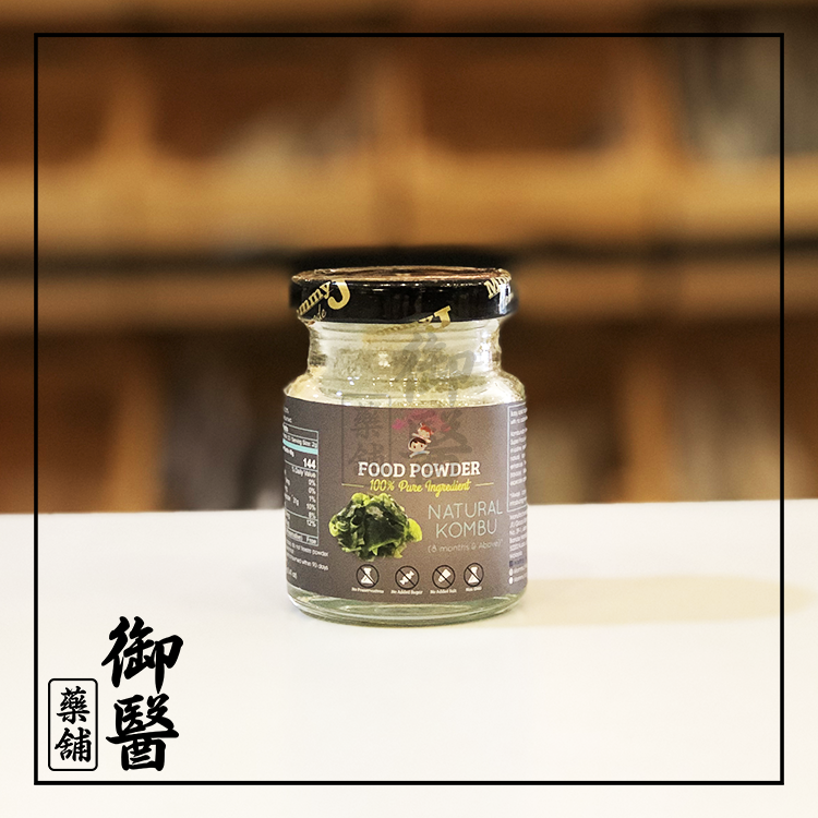 Food Powder - Natural Kombu.png