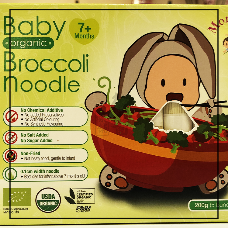 Baby Noodle - Broccoli1.png