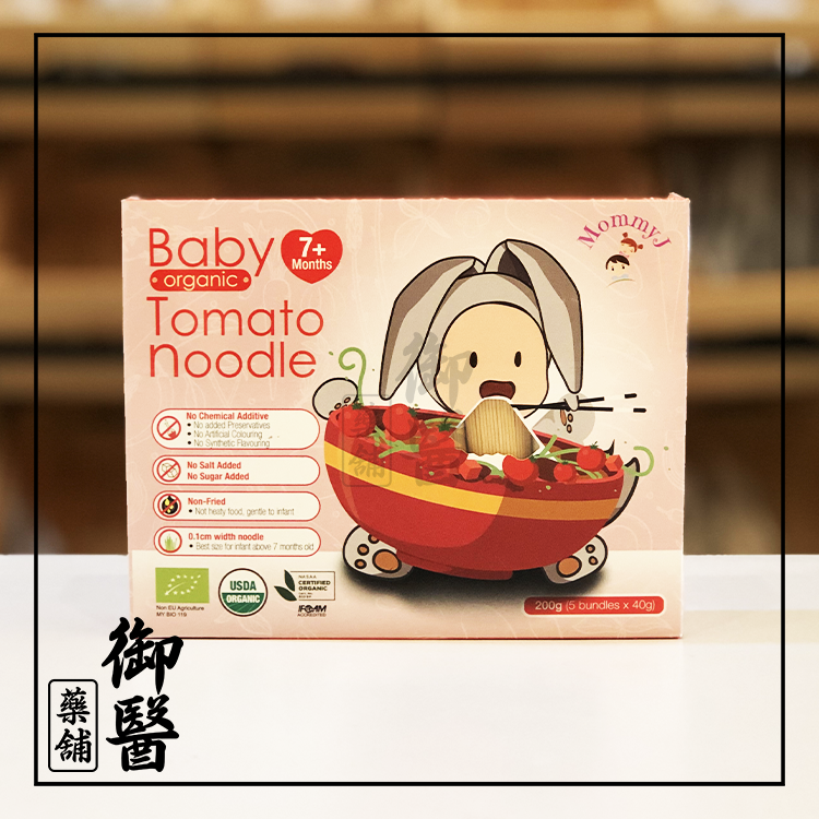 Baby Noodle - Tomato.png