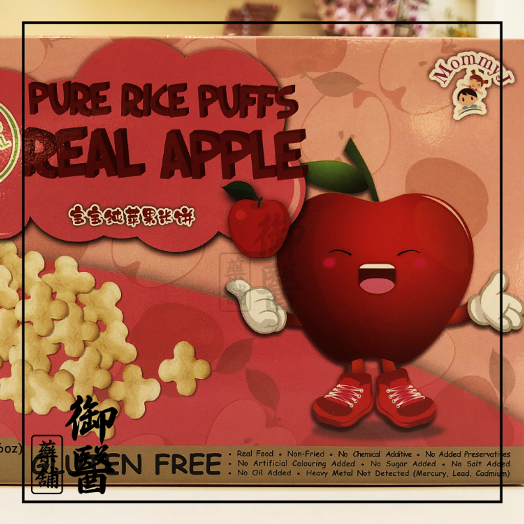 Pure Rice Puffs - Real Apple3.png