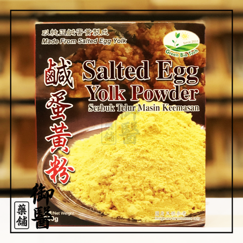 Salted Egg Yolk Powder.png