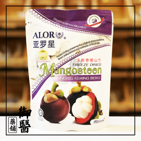 Freeze Dried Mangosteen - 50g.png