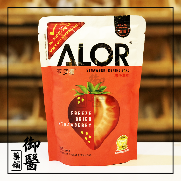 Freeze Dried Strawberry - 50g.png