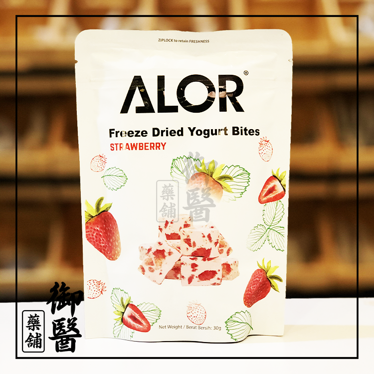 Freeze Dried Yogurt Strawberry - 30g.png