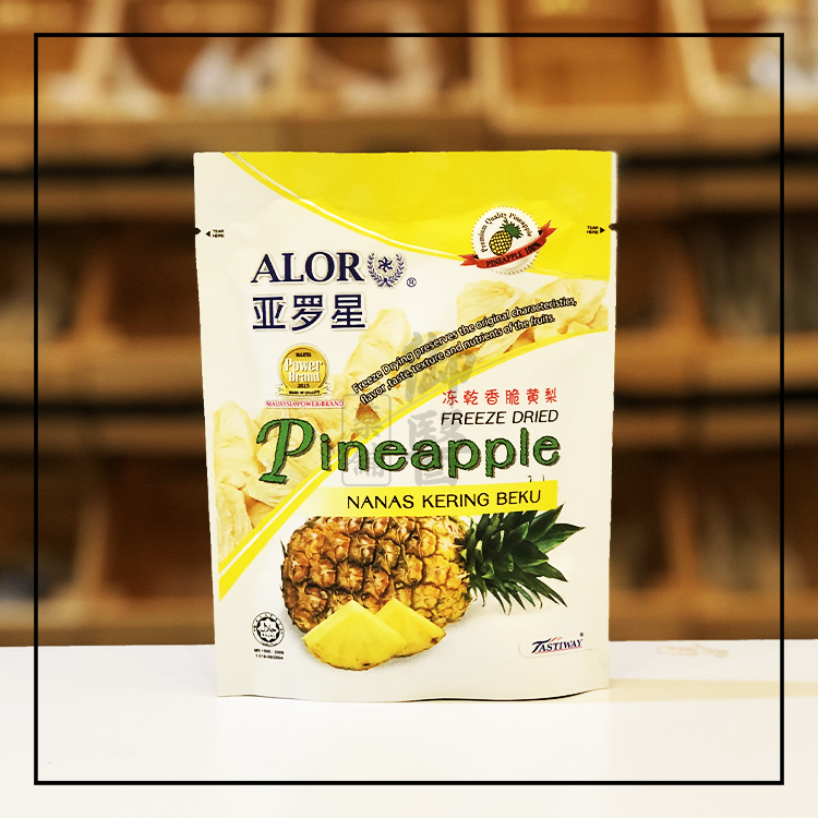 Freeze Dried Pineapple - 20g.png
