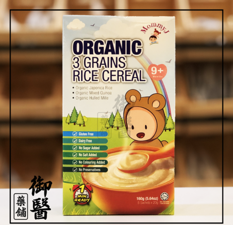 Org 3 Grains Rice Cereal.png
