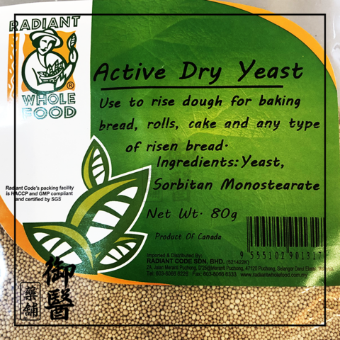 Active Dried Yeast1.png