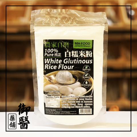 White Glutinous Rice Flour.png