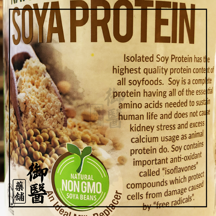 Soya Protein.png