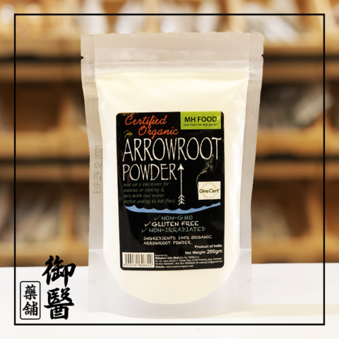 Arrowroot Powder 1.png