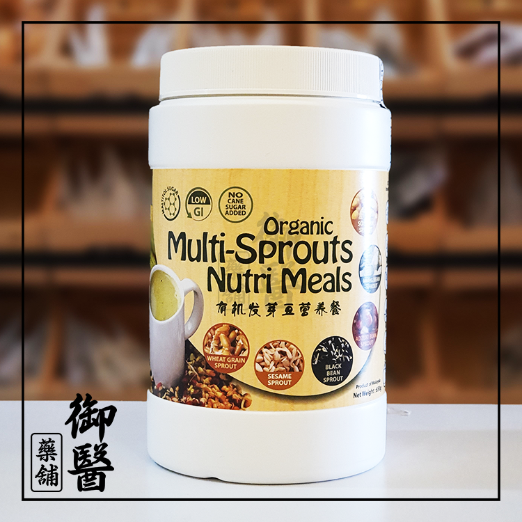 Org Multi-Sprouts Nutri Meals.png