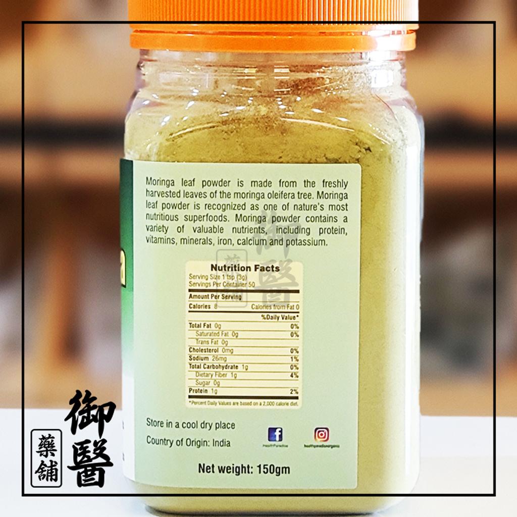 Organic Moringa Leaf Powder2.png