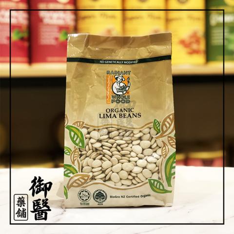 Organic Lima Beans.png